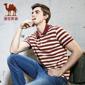 骆驼牌男装夏款男青年条纹绣标翻领青春活力短袖T恤衫