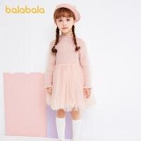 【2件6折价:155.9】巴拉巴拉女童连衣裙宝宝秋冬2021新款裙子儿童公主裙