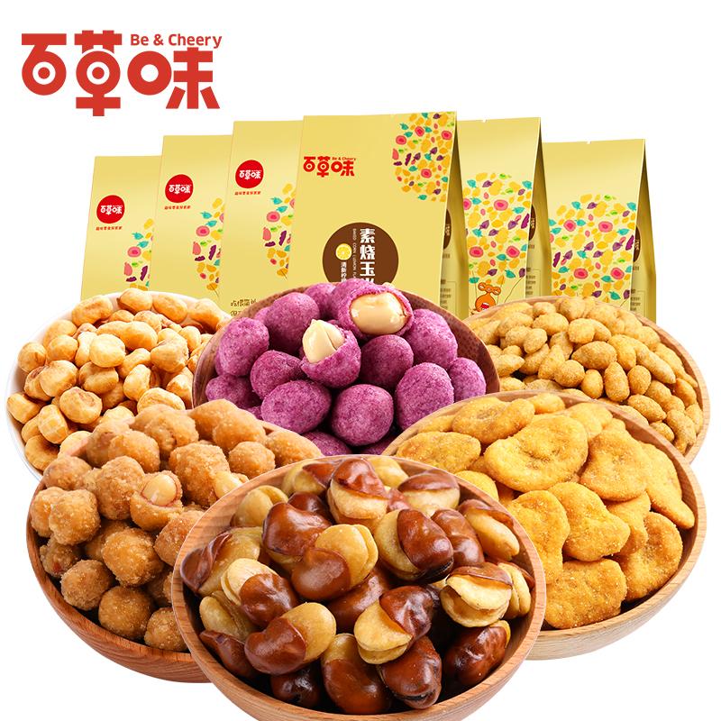 【百草味-夹心麻薯210gx3袋】红豆抹茶芒果口味 零食糕点组合套新年囤好货,300款零食任你选