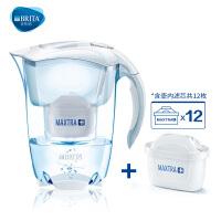 碧然德(BRITA) 过滤净水器 家用滤水壶 净水壶 尊享 Elemaris3.5L白色 1壶12芯