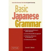 Basic Japanese Grammar 9784805311431