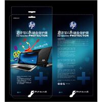惠普 HP 全系列笔记本 专用 键盘保护膜 超薄 防尘 防水键位式 笔记本键盘膜
