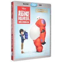 正版蓝光 超能陆战队(BD+DVD)蓝光高清儿童动画电影dvd光盘光碟片