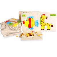 木质动物立体拼图男女宝宝早教益智力普通儿童积木玩具1-2-3-4岁