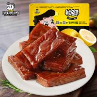 【周黑鸭_锁鲜】厚干君150g卤豆腐干 气调盒装食品武汉特产