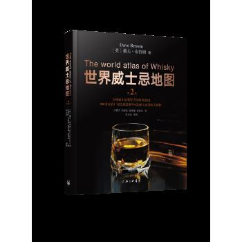 世界威士忌地图