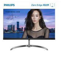 三星(SAMSUNG)S27E390HS 27英寸LED背光显示器
