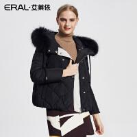 ERAL/艾莱依2017秋冬新款大毛领羽绒服女短款宽松上衣12115-FDAA