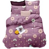 英缦纳米棉床品双人四件套 被套 床单 枕套
