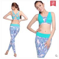 新款瑜伽服套装健身服含胸垫女时尚靓丽修身 可礼品卡支付