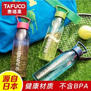 日本泰福高水杯 创意杯子塑料运动水壶随手杯便携杯户外茶杯杯子