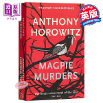 喜鹊的谋杀 英文原版 悬疑小说 Magpie Murders Anthony Horowitz 神探夏洛克 丝之屋 莫