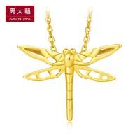 周大福珠宝首饰18K金彩金蜻蜓吊坠E122791甄选