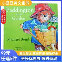99选5 Paddington in the Garden 帕丁顿熊的石头花园 英文原版绘本 英伦漂的生活趣事 平装