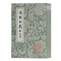 汤显祖戏曲集(平)(全二册)(中国古典文学丛书)
