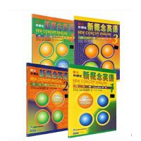 新概念英语练习册全套1-4教材配套辅导书籍
