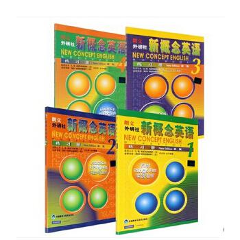 新概念英语练习册全套1-4教材配套辅导书籍 新概念英语 练习册全套 1-4