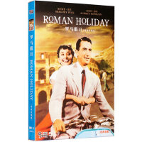 正版老电影 罗马假日 DVD光盘碟片 奥黛丽赫本 英语/国语