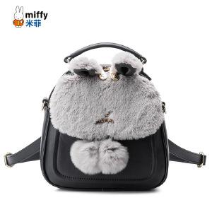 米菲秋冬新品毛绒兔耳朵双肩包韩版毛球百搭学生书包可爱萌系背包