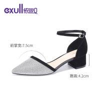 伊思q优雅尖头单鞋女别致踝带一字扣高跟鞋19156012
