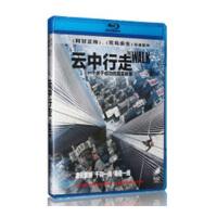 正版蓝光电影 云中行走 BD50光盘碟片高清1080p