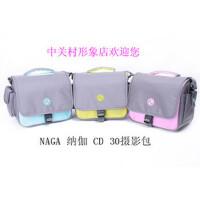 NAGA纳伽 CD 30大号 D90 60D 550D摄影包 尼康佳能索尼单反 相机包