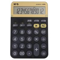 晨光981A2语音型计算器 真人发音计算机 12位显示财务会计用 一个颜色随机