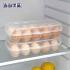 当当优品 可叠加冰箱十格鸡蛋盒 厨房带盖透明保鲜盒
