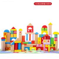 3-6周岁小男孩女孩1-2宝宝拼装木玩世家木头积木儿童玩具