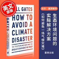 现货 气候经济与人类未来如何防止避免气候灾难 比尔・盖茨新书 英文原版 How to Avoid a Climate D