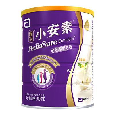 【18年1月生产】新加坡进口雅培小安素全营养配方粉香草口味3段900克罐装1-10岁适用