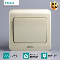 Siemens/西门子开关开关面板西门子开关插座远景系列金棕一开双控开关面板
