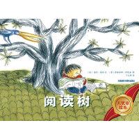 大奖章绘本第2辑:阅读树
