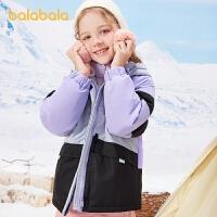 【2件6折价:395.9】巴拉巴拉女童儿童外套2021冬季新款羽绒服两件套中大童洋气运动潮