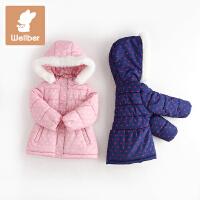 威尔贝鲁 秋冬女宝宝棉袄 儿童加厚冬季带帽外套 婴幼儿棉衣1-3岁