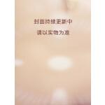 预订 Notebook: Pink Monster 6x9 Blank Lined Journal Notebook
