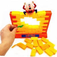 益智玩具拆墙砌墙游戏亲子互动拼插积木儿童聚会桌面游戏早教桌游