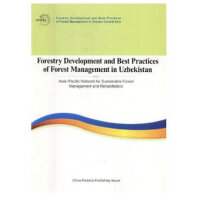 乌兹别克斯坦共和国林业发展和森林管理最佳实践报告(英文版)/大中亚区域林业发展报告丛书