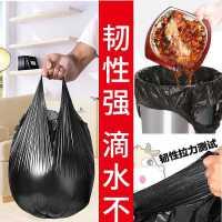 加厚垃圾袋手提式家用批�l包�]�N房背心式中大�一次性黑色塑料袋