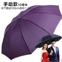 紫色手动款十骨雨伞三折伞折叠伞超大号晴雨伞双人伞男女学生遮阳伞