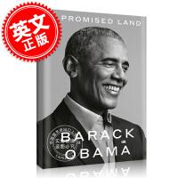 现货 应许之地:奥巴马自传回忆录 英文原版 Barack Obama-A Promised Land 巴拉克・奥巴马传记