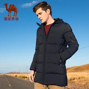 骆驼男装 2017年冬季新款连帽中长款多口袋纯色男青年休闲羽绒服