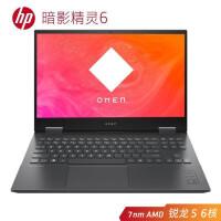 惠普(HP)暗影精灵6 锐龙版 15.6英寸游戏笔记本电脑(R5-4600H 16G 512GSSD GTX1650Ti