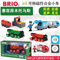 瑞典BRIO小火车 适用磁性托马斯木质轨道儿童玩具 电动/遥控火车