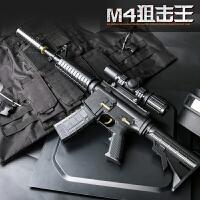 儿童玩具枪M416男孩手动*M4绝地吃鸡求生98k狙击可发射HK416