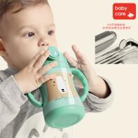 babycare吸管杯宝宝水杯学饮杯 婴儿保温杯儿童保温水杯学生水壶
