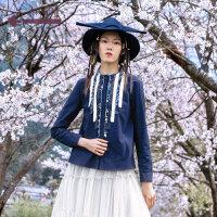 生活在左蓝印花布系列秋季女装新品纯棉衬衣复古拼接长袖衬衫上衣