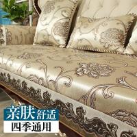 欧式沙发垫四季通用布艺防滑美式皮沙发坐垫123组合全盖