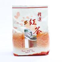【五�ぐ瞬枳�】营业用咖啡红茶(免滤包) 两盒装