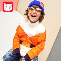 小猪班纳童装男童羽绒服短款2017冬装新款儿童上衣中大童保暖外套